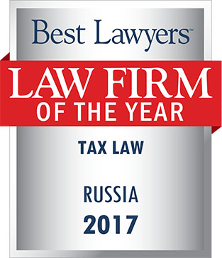 Pepeliaev Group - Law Firm of the Year